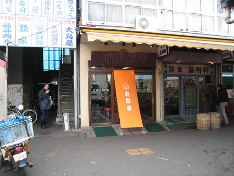 吉野家 築地一号店