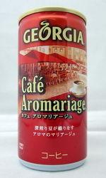ジョージア 『カフェ アロマリアージュ』