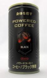 コーワ 『パワードコーヒー ブラック無糖』
