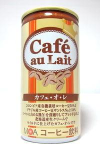 MOA 『カフェ・オ・レ』