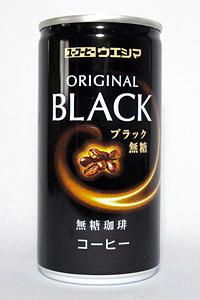 缶コーヒー サッポロウエシマコーヒー オリジナルブラック無糖