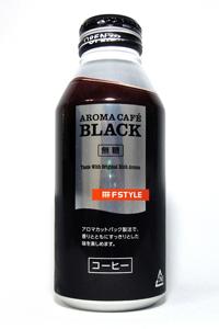 缶コーヒー FSTYLE アロマカフェ ブラック