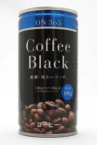 コスモス薬品 ON365 Coffee Black