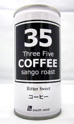 南西食品 35COFFEE