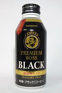 缶コーヒー プレミアムボス ブラック 400gボトル缶