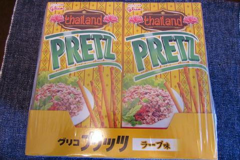 プリッツ「ラープ味」