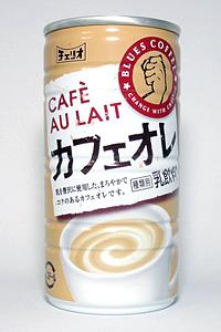 缶コーヒー チェリオ ブルースカフェオレ