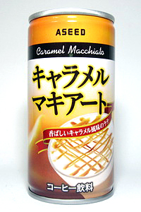 缶コーヒー アシード キャラメルマキアート