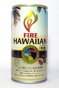 缶コーヒー キリン ファイア ハワイアン<微糖>