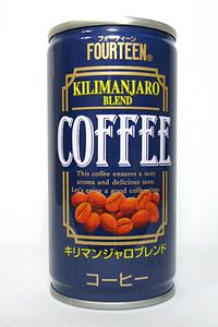 缶コーヒー フォーティーン キリマンジャロブレンドコーヒー