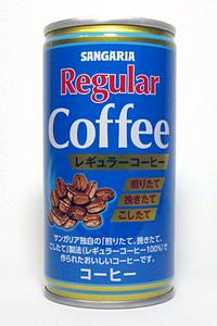 缶コーヒー サンガリア レギュラーコーヒー