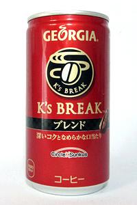 缶コーヒー ジョージア K's BREAK(ケイズブレイク) ブレンド