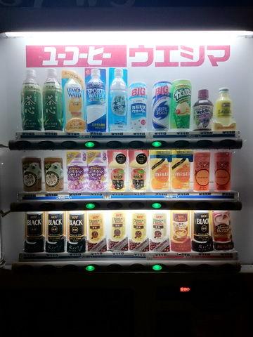 ユーコーヒー ウエシマ 自販機