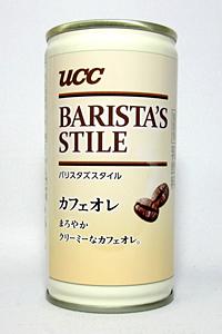 缶コーヒー UCC バリスタズスタイルカフェオレ