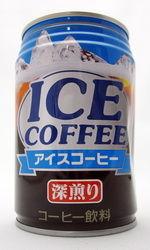 サンA&デーリィー『アイスコーヒー』