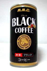 M.M.C ブラック