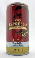 FamilyMart collection 『ボス ザ・エスプレッソ オリジナル』