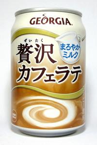 缶コーヒー ジョージア 贅沢カフェラテ(280g缶)