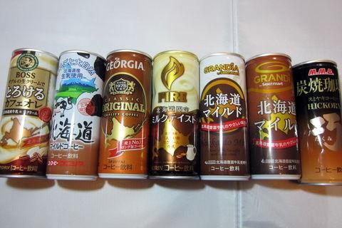 缶コーヒー 北海道