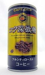 CAFE DRIP 『コク深微糖 2014』