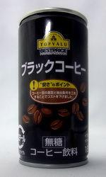 トップバリュー 『ブラックコーヒー』 - イオン