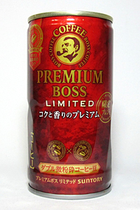 缶コーヒー プレミアムボス リミテッド コクと香りのプレミアム