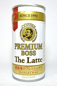 缶コーヒー プレミアムボス ザ・ラテ