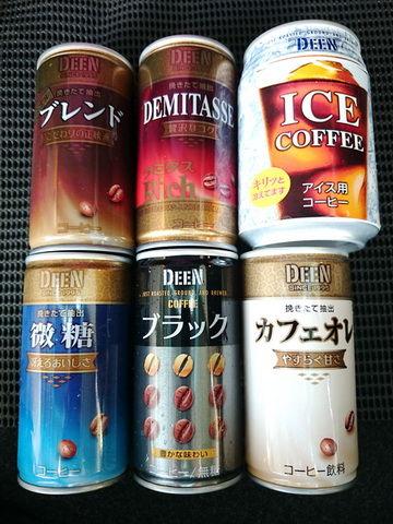 DEEN 缶コーヒー