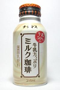 缶コーヒー チチヤス 牛乳たっぷりミルク珈琲