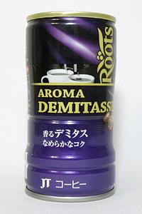 缶コーヒー ルーツ アロマデミタス