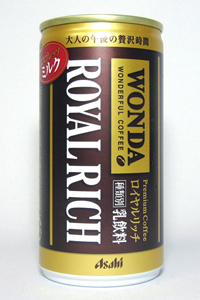 缶コーヒー ワンダ ロイヤルリッチ