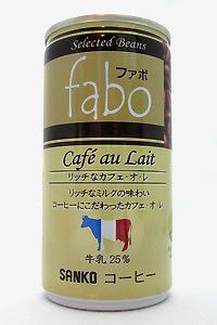 サンコー fabo リッチなカフェオ