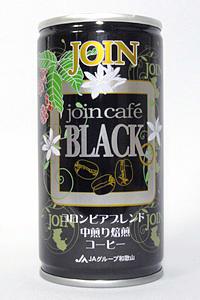 缶コーヒー JAグループ和歌山 JOIN(ジョイン)BLACK