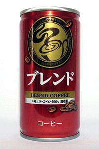 缶コーヒー コメリ ブレンドコーヒー