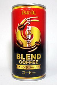 缶コーヒー Rin-ai(リンアイ) ブレンドコーヒー