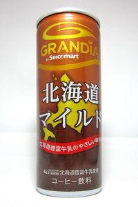 グランディア 『北海道マイルド』