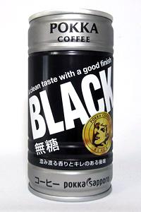 缶コーヒー ポッカコーヒー ブラック