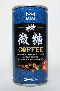 缶コーヒー M&M 微糖コーヒー