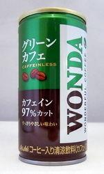 ワンダ 『グリーンカフェ』 カフェイン97%カット