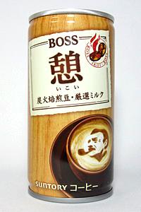 缶コーヒー BOSS 憩(いこい)