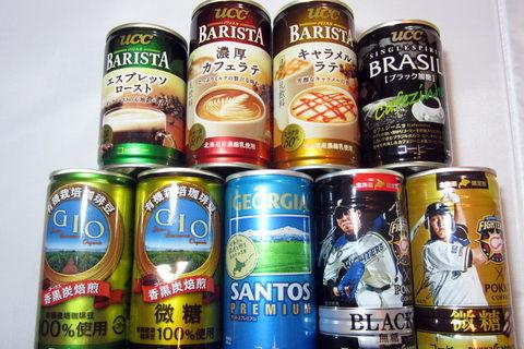缶コーヒー 北海道限定