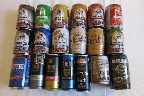 台湾 缶コーヒー