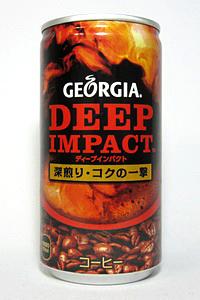 缶コーヒー ジョージア ディープインパクト