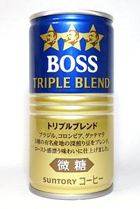 缶コーヒー ボス トリプルブレンド