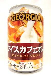 ジョージア アイスカフェオレ まろやかミルクのコク