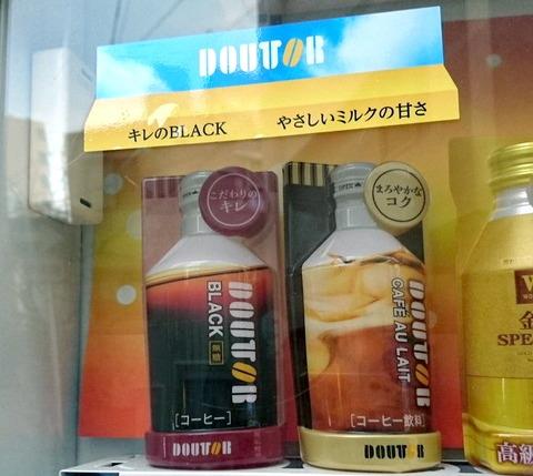 ドトール 缶コーヒー 自販機