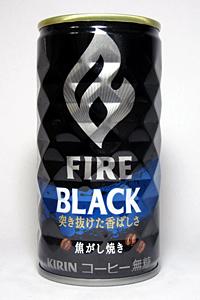 缶コーヒー キリン ファイア ブラック