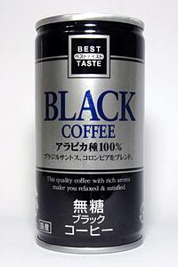 缶コーヒー ベストテイスト 無糖ブラックコーヒー