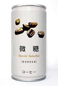缶コーヒー ジェイエイビバレッジ佐賀 微糖
