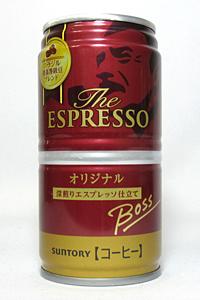 缶コーヒー ファミマ ボス ザ・エスプレッソ オリジナル